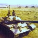 българска армия