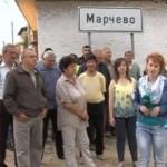 Село Марчево