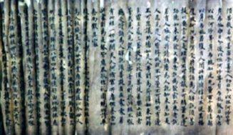 Откриха древен китайски текст, но когато го разчетоха ИМ НАСТРЪХНА КОСАТА!